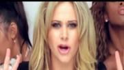 Turn Me Loose - Y' Divas ft Savage