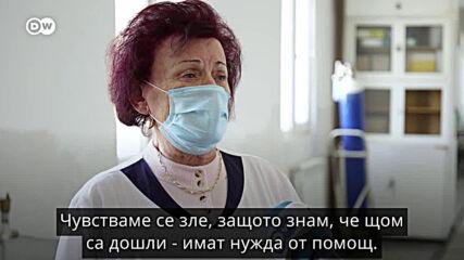 Д-р Мария Богоева е на 81 години. Всеки ден лекува болни от Ковид-19.