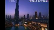 Най-големият мол в света - Мегамол Дубай