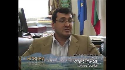 Екоминистърка привика кмета заради екозавода