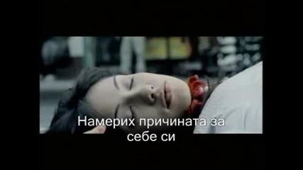 The Reason Превод