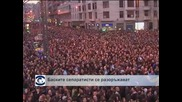 Баските сепаратисти се разоръжават