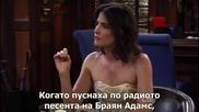 How I Met Your Mother s09e15 (bg subs) - Как се запознах с майка ви сезон 9 епизод 15