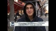 Отсъствието на ученици от класните стаи във Варна няма да е масово