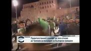 Ще бъде извършен трети  полет за евакуация на  българите от Либия