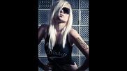 Lu4o Ft. Psycho - Multi Flow [original Mix ]