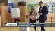 Словаците гласуват на втори тур на президентските избори