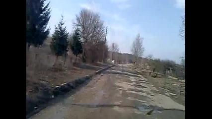 """""""път"""" от село Росица"""
