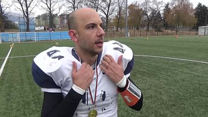 """Софийските Мечки"" взеха титлата по американски футбол"