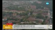 Ани Салич и Ники Дойнов проверяват какви са проблемите на Пловдив