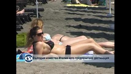 България измества Италия като предпочитана туристическа  дестинация
