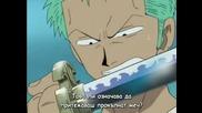 One Piece Епизод 65 bg sub