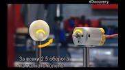 Как става това - електрическа самобръсначка - с Бг превод