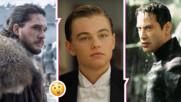Велики актьори, които се разминаха с велики роли! И то по свое собствено желание