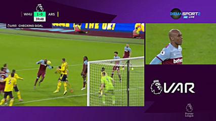 Уест Хем - Арсенал 1:0 /първо полувреме/