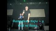 Haris Dzinovic - Tuga mi je sve sto imam ( превод )
