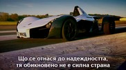 Top Gear - Bac Mono