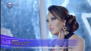 Ивана - Благодаря ти, Господи 2015 ( Т В версия )