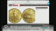 Из съкровищата на Цветан Василев - монета за 7,5 млн. евро