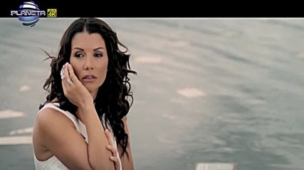 Кали и Андреас - Помни ме [ Official H D Video ] 2016