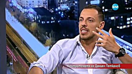 Контратемата на Даниел Петканов - Часът на Милен Цветков (03.06.2016)