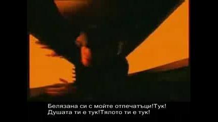 Mazonakis - Edo (bg prevod)