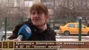 """Жоро Игнатов от """"съдебен спор"""" - """"кражби и побой в детската градина"""""""