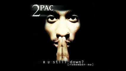 Неповторима! 2 Pac - In The Air Tonight (2 pac Phil Collins Remix) 2 pac