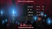 Soul Eater - Paper Moon Op.2