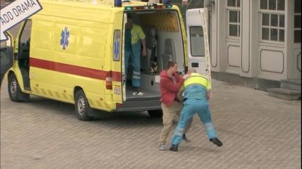 Ежедневна доза драматизъм в Белгия