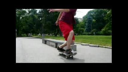 Скейтборд Трейлър
