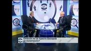 Осман Октай: Оставката на Бисеров е поискана от Доган