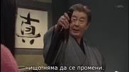 Бг Субс - Gokusen - Сезон 3 - Епизод 7 - 2/3