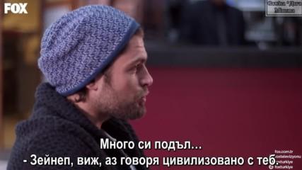 Ask Yeniden/ Отново любов - Епизод 43, част 3, Бгсубс