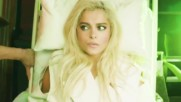 Bebe Rexha - I'm A Mess [превод на български]