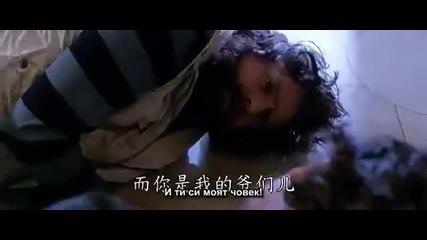 Ергенският запой 3 (2013) Бг Субтитри ( Високо Качество ) Част 3