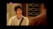 Принцесата На Слоновете - 2 Епизод - 1 Част