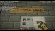 Minecraft Map: Deja Vu Част 2 Бунтарчето...