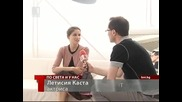 """Интервю Летисия Каста """"островът"""""""