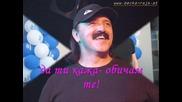 Haris Dzinovic - Samo zbog tebe sam tu ( превод )