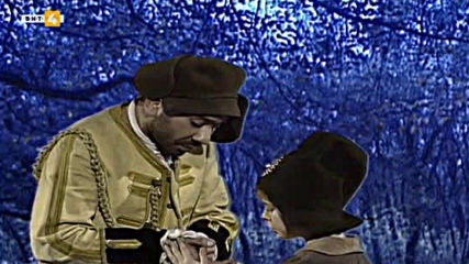 Синята птица (1998) - втора част