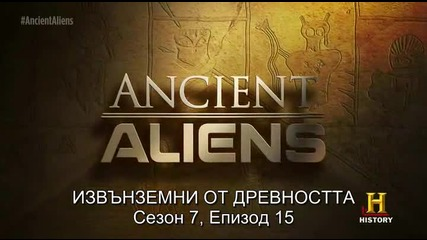 Ancient aliens s07e15 Hidden Pyramids + Bg Sub