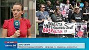 ПРЕГОВОРИ: Майки на деца с увреждания се срещнаха със социалния министър