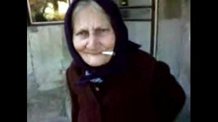 Баба рапър