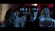 Hyperaptive feat Alex Lewis - Famous ( Официално видео )