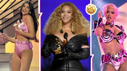 Бионсе пише историята на наградите Грами! Големите победители и големите скандали на вечерта