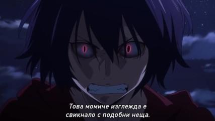 Gleipnir [ Бг Субс ] Episode 2 Високо Качество