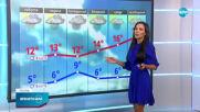 Прогноза за времето (17.04.2021 - централна емисия)