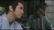 [бг субс] Fuurin Kazan - Епизод 10