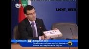 Бюджет 2010 - Господари на Ефира